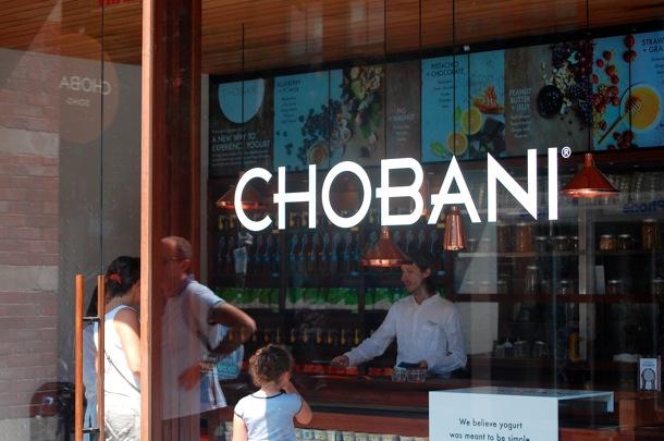 chobanisoho2.JPG
